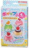 WHIPPLE W-45 Pudding & Jelly Set Japanese Sample/Replica Food Making Kits