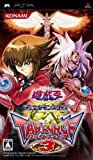 Yu-Gi-Oh! Duel Monsters GX: Tag Force 3 [Japan Import]