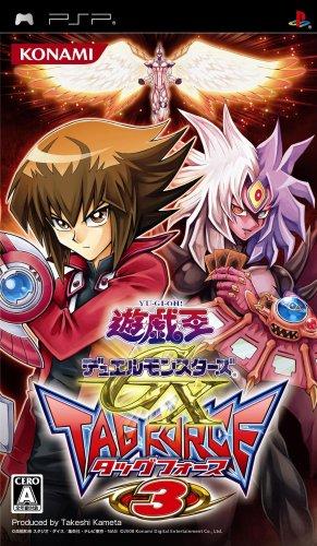 Yu-Gi-Oh GX Tag Force 3