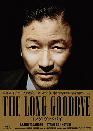 Japanese TV Series - Long Good Bye Blu-Ray Box (3BDS) [Japan BD] PCXE-60085