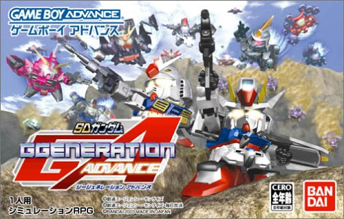 SD Gundam G Generation Advance (Japanese Import Video Game)