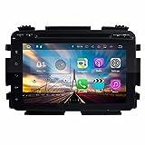 BoCID Android 7.1 Quad Core Car Radio DVD GPS Multimedia Player for Honda HRV HR-V VEZEL 2015 2016 2GB RAM Bluetooth WIFI Mirror-link