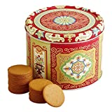 Nyakers Sweet and Spicy Gingersnap Cookies – Original Flavor Nyakers Gingersnap Cookies | Finest Ginger Snaps Swedish Cookies | Perfect Cookies On The Go | 26.45 Ounces For Sale