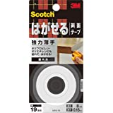 3M スコッチ はがせる両面テープ 強力 薄手 19mm×8m KRE-19