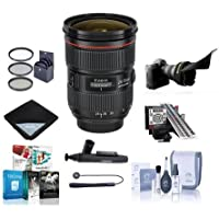 Canon EF 24-70mm f/2.8L II USM Zoom Lens - U.S.A. Warranty - Bundle with 82mm Filter Kit, Flex Lens Shade, Lens Wrap 19x19, Cleaning Kit, Lenspen Lens Cleaner, MkII Focus Calibration System and More