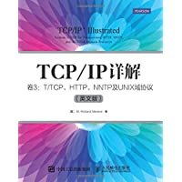 TCP/IP详解(卷3):T/TCP、HTTP、NNTP及UNIX域协议(英文版)