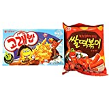 Excellent Korean Snack Box 33 Count Individual