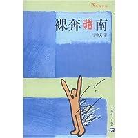 http://ec4.images-amazon.com/images/I/51R8wT1QAqL._AA200_.jpg