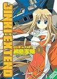 Jinki: Extend Volume 1