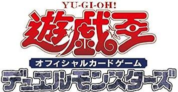 遊戯王OCG デュエルモンスターズ PRISMATIC GOD BOX