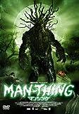 MARVEL Presents 巨大怪物 マンシング [DVD]