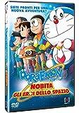 doraemon - nobita e gli eroi dello spazio (ds) [Italia] [DVD]