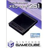 ニンテンドーゲームキューブ メモリーカード251