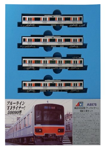 N Scale A8875 Tobu 50090 type  TJ liner  Add-4-Car Set (japan import)