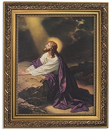 Gerffert Collection Christ in Gethsemane Garden Framed Portrait Print, 13 Inch (Ornate Gold Tone Finish Frame)