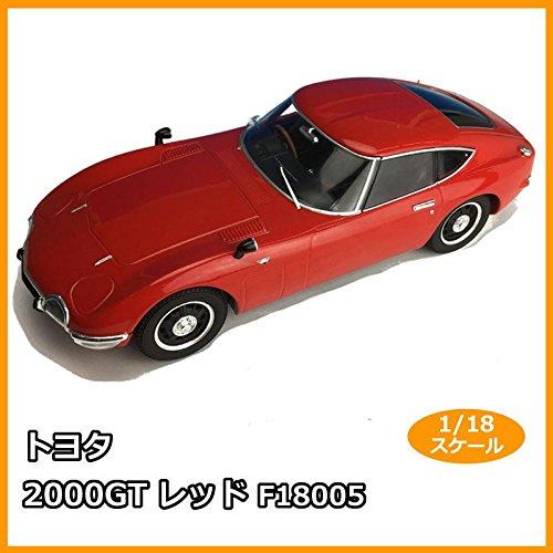 日用品 玩具 関連商品 モデルカー ミニチュア 車オブジェ トヨタ 2000GT レッド 1/18スケール F18005 B0767FN3VT