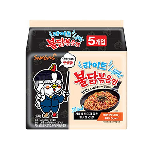 [Samyang]Light Bulldark Spicy Chiken Ramen 5 of pack