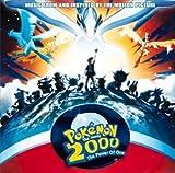 : Pokemon 2000 Power of One