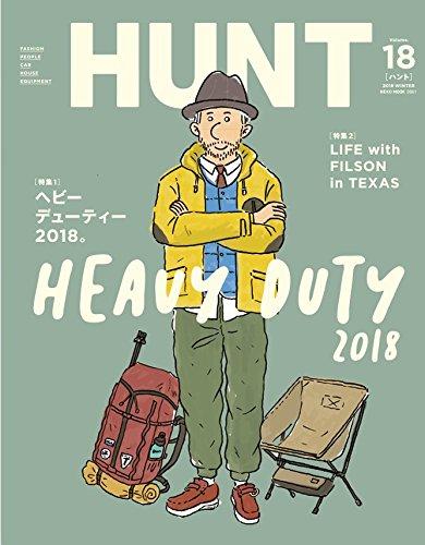 HUNT 2017年Vol.18 大きい表紙画像