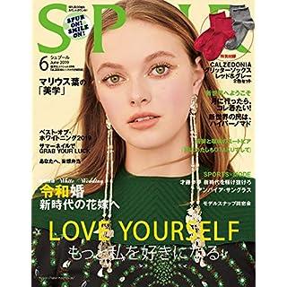 SPUR 増刊 表紙画像