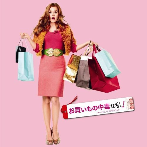 Price comparison product image Confessions of a Shopaholic