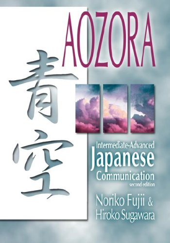 Aozora: Intermediate-Advance Japanese Communication-2nd Ed. (Japanese and English Edition) from Brand: National Foreign Language Resource Center