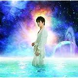 美しき僕らの世界(初回生産限定盤)(DVD付)