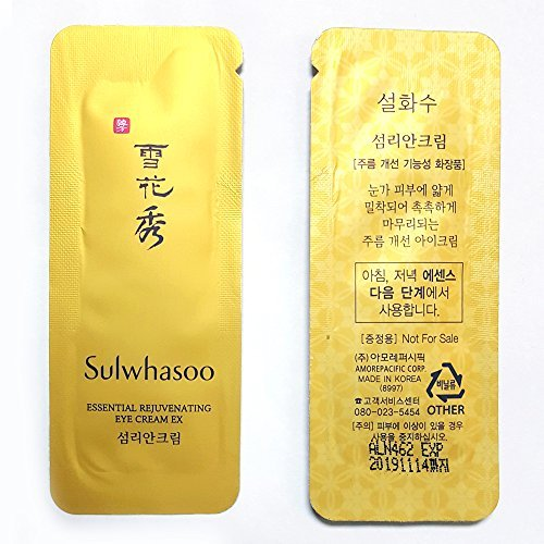 Sulwhasoo Essential Rejuvenating Eye Cream EX 1ml x 100pcs (100ml) Sample AMORE PACIFIC