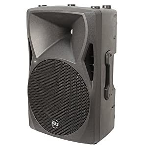 "Sound Barrier CUBE 915D Active 15"" 1600W, Two Way, Bi-amp Loudspeaker / Stage Monitor with DSP"