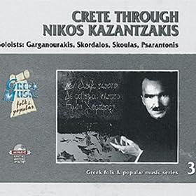 Amazon.com: Pote tha kami xasteria: Haralabos Garganourakis: MP3