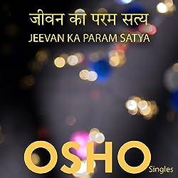 Jeevan Ka Param Satya (Hindi)