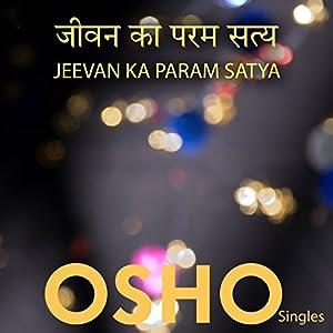 Jeevan Ka Param Satya (Hindi) Speech