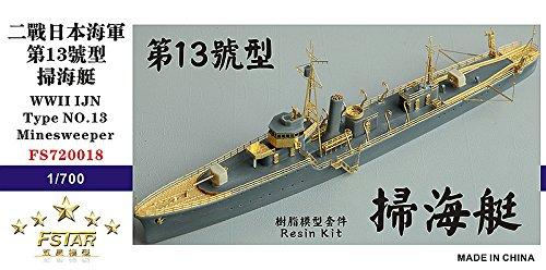 Amazon | 1/700 日本海軍 第十三...