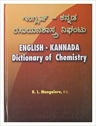 Amazon. In: buy hindi-english-kannada dictionary book online at low.