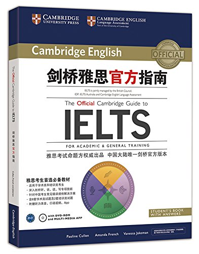official cambridge guide to ielts student s book with answers with rh amazon com the official cambridge guide to ielts pdf vk the official cambridge guide to ielts pdf vk