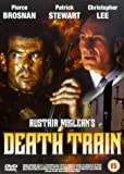 Death Train [1996] [DVD]