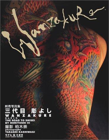 Irezumi Tattoo - WANZAKURE(わんざくれ)THE ROAD TO SHISEI BY HORIYOSHI III