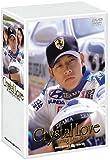 リュ・シウォン主演 「折鶴」 DVD-BOX 1
