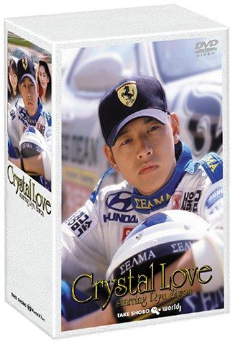 [DVD]リュ・シウォン主演 「折鶴」 DVD-BOX 1