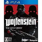 ウルフェンシュタイン:ザ ニューオーダー - PS4