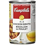 Campbell's Condensed Chicken Broth, 284ml