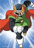 Dragon Ball Z - Great Saiyaman Saga (Starter Set)