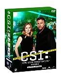 [DVD]CSI:科学捜査班 シーズン4 コンプリートBOX-1