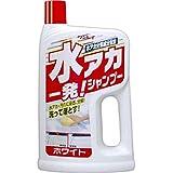 RINREI(リンレイ) カーシャンプー 水アカ一発! シャンプー ホワイト E-28