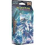 Jogo de Cartas Pokémon Deck Sol e Lua 3 Sombras Copag