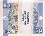 100 pack UNC 1993 Kyrgyzstan 50 Tyiyn Lot of 100 Bundle