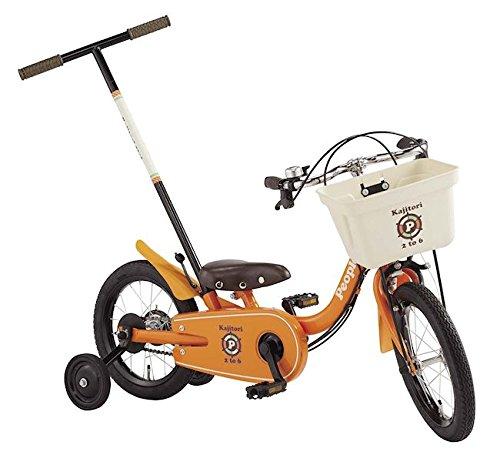 ピープル 自転車
