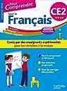 Pour Comprendre Tout Le Français CE2 - Nouveau programme 2016 par Dieny