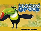 Song School Greek (Student Book and CD)
