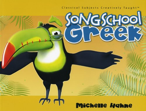 Song School Greek (Student Book and CD) by STL Distributors